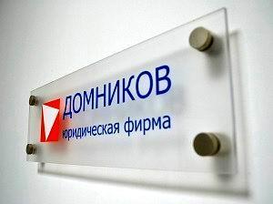 проститутки в московской области ступино